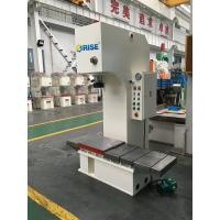 Buy cheap Y41 - 80 Small Hydraulic Embossing Press Machine Single Column Multi Function from wholesalers
