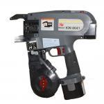 Buy cheap KW0041 Rebar Tying Machine Rebar Tying Machine Automatic Rendering Machine from wholesalers