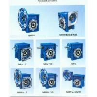 Buy cheap Rv Series Worm Gear Speed Reducer from wholesalers