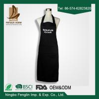 Buy cheap Deconovo Chef Cotton Kitchen Solid Color Apron with Pockets and Adjustable Neck Straps from wholesalers