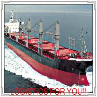 Buy cheap From China to MEXICO CITY Mexico sea freight from wholesalers