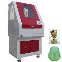 Buy cheap Mini Jade CNC Router (NC-M3636) product