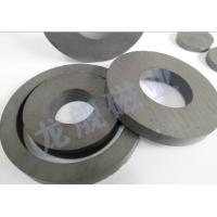 Buy cheap Anti Corrosion Neodymium Ring Magnets , High Temp Neodymium Magnets from wholesalers