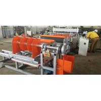 Buy cheap 115mm and 230mm Wall Brick Force Wire Mesh Welding Machine for Building Materials from wholesalers