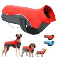 Buy cheap Waterproof Pet Clothes Dog Winter Coat Warm Puppy Jacket Vest from wholesalers
