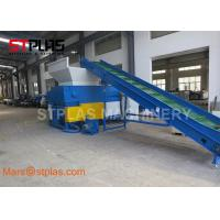 Buy cheap Industrial Waste Bottle Bag Strap Recycling Double Shaft Metal Plastic Shredder for Sale from wholesalers