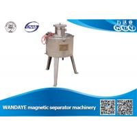 Buy cheap Slurry Double Cooling 2.5T Magnetic Separator Machine For Quartz Beneficiation from wholesalers