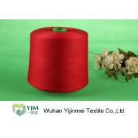 Buy cheap Red Bright Colored Dyed Polyester Yarn Z Twist With Plastic Core from wholesalers