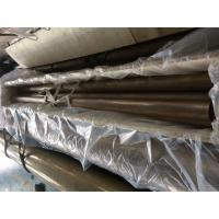 Wholesale ASME SB466 seamless Copper-Nickel Pipe from china suppliers