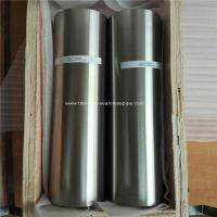 Buy cheap Titanium Sputtering Coating Round Target,titanium rod target,titanium plate target,titanium tube target from wholesalers