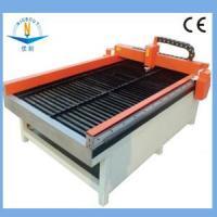 Buy cheap Plasma Cutting Machine (NC-P1325) product