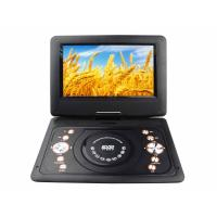 Buy cheap 10 Inch Portable DVD Player with dvd/cd/vcd/tv tuner/game from wholesalers