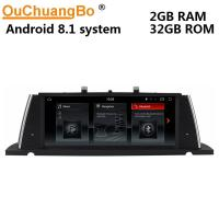 Buy cheap Ouchuangbo car multi media stereo android 8.1 for BMW 5 series F07 GT support SWC BT USB dual zone function from wholesalers