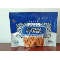 Buy cheap Composite Food Bags Cattle Plate Gluten Snack Packaging Customized from wholesalers