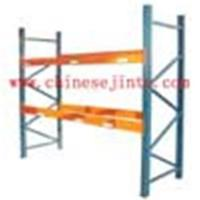 Buy cheap Warehouse pallet racking from wholesalers