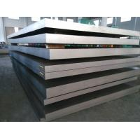 Buy cheap THICKNESS 20MM HOT ROLLED CARBON STEEL PLATE from wholesalers