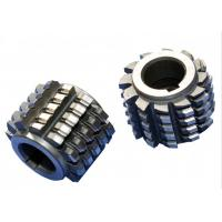 Buy cheap Good quality with good service HSS and PM non-involute gear hobs from wholesalers