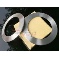 Buy cheap Wine packaging paper cutting blade furniture paper slitting blade,Variety selection 9CRSI from wholesalers