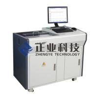 Buy cheap Dynamic/Static Ionic Contamination Tester LZ21 from wholesalers