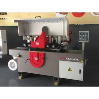 Buy cheap Wood  Multi Blade Wood Cutting Machine , High Feeding Speed Automatic Wood Saw from wholesalers