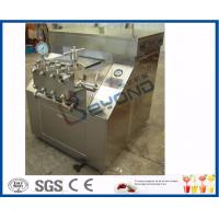 Buy cheap 500L - 8000L Volume Small Scale Milk Homogenizer Processing Line ISO Approved from wholesalers
