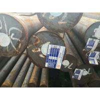 Buy cheap GB 42CrMoA / JIS SCM440/ AISI 4140 / DIN 42CrMo4 Steel Round Bar Chemical Element from wholesalers