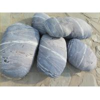 Buy cheap Living stone cushion,outdoor floor cushion,indoor decorative cushion,irregular cushion from wholesalers
