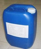 Buy cheap ETHYL LACTATE from wholesalers