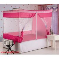 Buy cheap Portable Air Conditoner Mosquito Net Small Mini Air Conditioner New Design from China from wholesalers