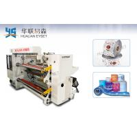 China Full Automatic Paper Slitter Rewinder Machine 400m / Min Stable Operation on sale