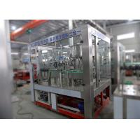 Buy cheap Plastic PET Bottle Hot Filling Machine 3 in 1 from wholesalers