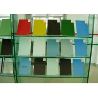 Buy cheap Lacquered Glass from wholesalers