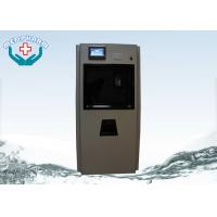 Buy cheap Hydrogen Peroxide Low Temperature Plasma Sterilizer For Acetal Resin ISO from wholesalers