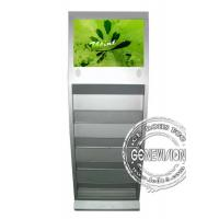 Buy cheap Floor Standing Kiosk Digital Signage with Newspaper Shelf from wholesalers