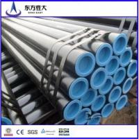 Buy cheap 1/2 inch API 5L Carbon Steel Seamless Pipe, DN 15 SCH 40 hot rolled seamless steel carbon tube direct sale from wholesalers