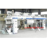 Buy cheap LLDPE / Cellophane / Nylon plastic Dry Lamination Machine 20-160m/min from wholesalers