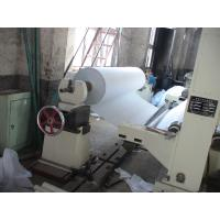 Wholesale Frame-type Up-feeding Rewinder from china suppliers