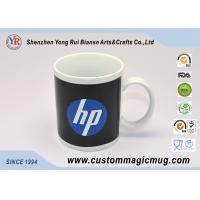 Buy cheap Temperature Sensitive Color Changing Coffee Mug Printing Company Eco-friendly from wholesalers