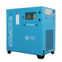 Buy cheap High Performance Fixed Speed Compressor Variable Frequency Control from wholesalers