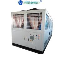 Buy cheap Water chilling system Screw Compressor Air Cooled Water Chiller price 100Ton 200Ton from wholesalers
