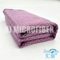 Buy cheap Microfiber square 80% polyamide and 20% polyester piped household knitted french towel from wholesalers
