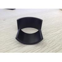 Buy cheap Motor arc segment magnets most powerful rare earth magnets strip from wholesalers