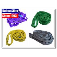 High Strength Disposable Endless Round Slings For Tubing &  Pipe Industry
