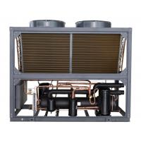 Buy cheap Cooling Air Source Heat Pump System Cooling Most Efficient YW-70D 20P I Grade from wholesalers