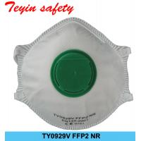 Buy cheap Particulate Respirator FFP2  Disposable Mask With Exhalation Valve EN149:2001+A1:2009 from wholesalers