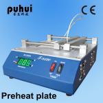 Buy cheap automatic bga rework station,ir preheating oven,infrared heater,bga reballing machine,taian,puhui,t8120 from wholesalers