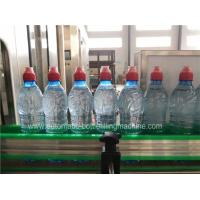 Buy cheap Small Commercial Soda Water Machine /Industrial Carbonated Water Making Machine from wholesalers