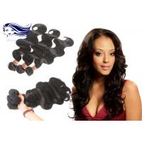 Buy cheap Free Tangle Body Wave Hair Virgin Brazilian Hair Extensions 8 inch to 40 inch from wholesalers