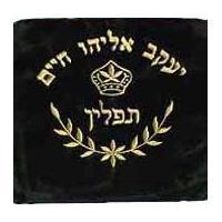 Buy cheap Judaica Judaism Jewish Tallit Bag  & Tefillin Bag, Tallit Prayer Shawl Bag product