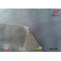 Buy cheap Bmw Windows Polyester Netting Fabric , Mesh Upholstery Fabric 145CM Width from wholesalers